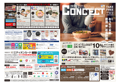 CONCECT 10-12(1)